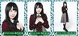 【長沢菜々香 3種コンプ】欅坂46 会場限定生写真/3rdシングルオフィシャル制服衣装