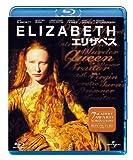 エリザベス [Blu-ray]