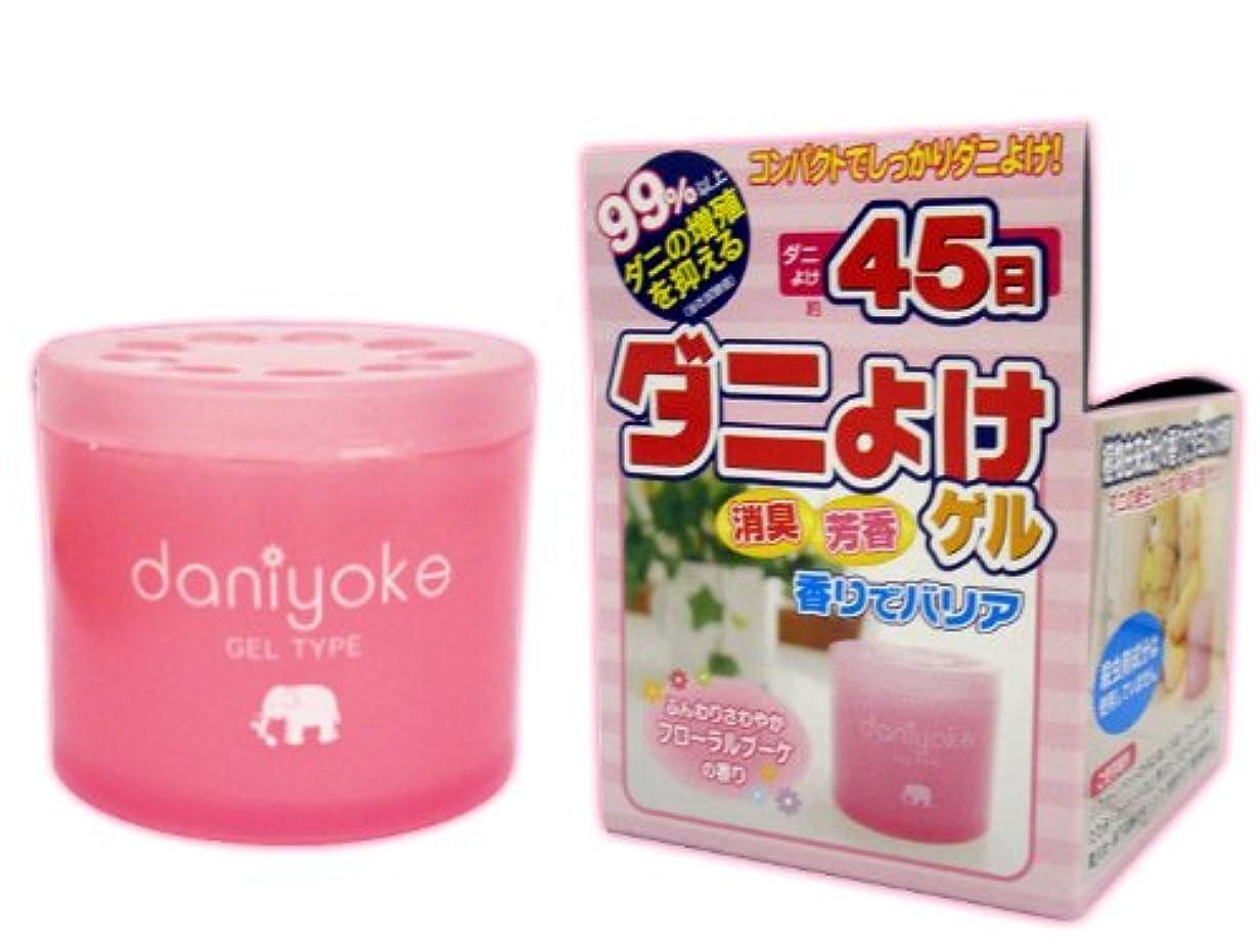 入浴マーチャンダイジングサンプルダニよけゲル 45日タイプ 85g 99%以上ダニの増殖を抑え、消臭?芳香でお部屋快適!