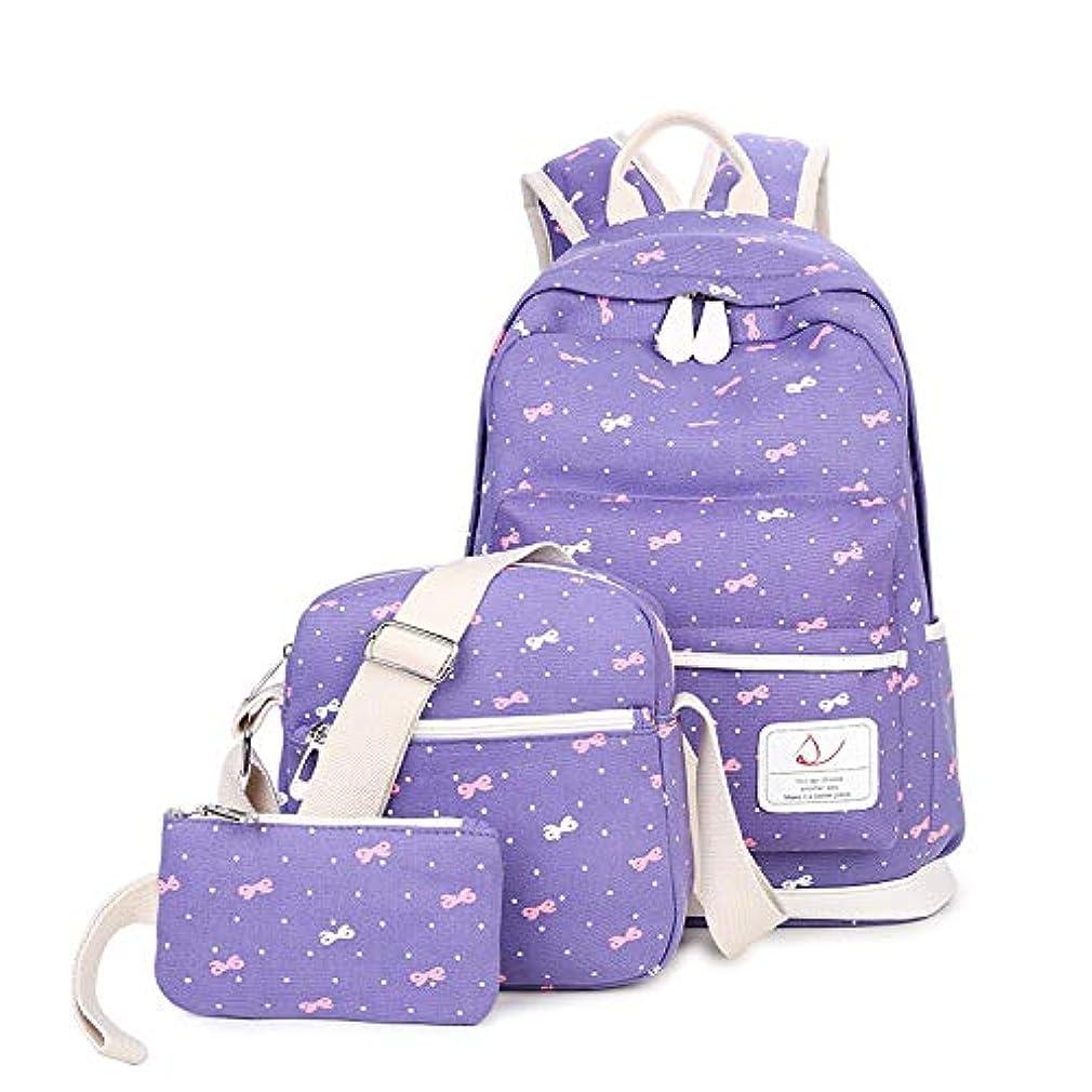 値下げ悪質な作成するTongkeke 女の子 リュックサック キッズバッグ デイパック 中学生 小学生 バッグバック 3点セット (紫)