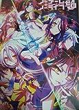 劇場版 ノーゲーム・ノーライフ ゼロ 前売り特典 第3弾 キービジュアルA3クリアポスター