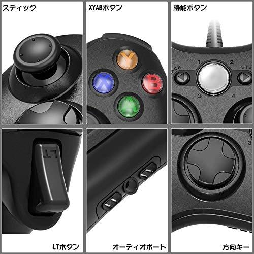 『XBOX360 コントローラー Blitzl PC コントローラー 有線 ゲームパッド ケーブル Windows PC Win7/8/10 人体工学 二重振動』の8枚目の画像