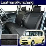 ダイハツ タント / タントカスタムLA600系専用シートカバー Leather&punching