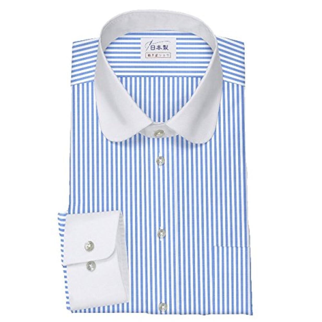 アラスカ傷跡段階ワイシャツ 軽井沢シャツ [A10KZC213] ラウンドカラー 大丸 クレリック ライトブルーロンスト らくらくオーダー受注生産商品