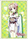 ブシロードスリーブコレクション ハイグレード Vol.1443 千の刃濤、桃花染の皇姫『鴇田奏海』 パック