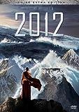 2012 エクストラ版 [DVD]