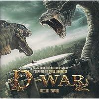 D-War 韓国映画OST(韓国盤)