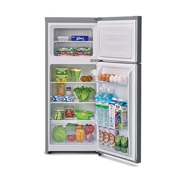ハイセンス 冷凍冷蔵庫 120L HR-B12ASの紹介画像3