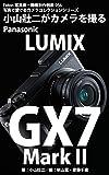 Foton機種別作例集056 写真で愛でるカメラコレクションシリーズ 小山壯二がカメラを撮る Panasonic LUMIX GX7 Mark II