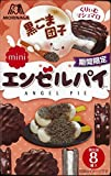 森永製菓 ミニエンゼルパイ<黒ごま団子> 8個×5箱