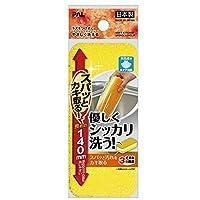 シッカリ洗い!カキ取るロングキッチンスポンジソフト日本製 39-302【まとめ買い12個セット】