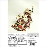 犬服工房 振袖着物(一重) ecoタイプ パピー向け型紙 6XS&5XS&4XS&XXXS