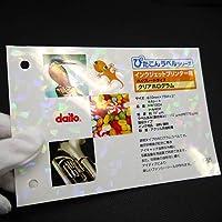 インクジェット用 ぴたこんラベル ハイグレードタイプ HG クリアホログラム A4 25枚/冊入 IHA4CH