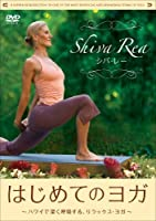 はじめてのヨガ シバ・レー~ハワイで深く呼吸する、リラックス・ヨガ~ Flow Yoga for Beginners [DVD]
