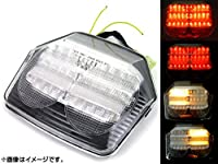 AP LEDテールランプ クリア ホンダ CB1300SF SC54 ボルドール可 2003年~2013年