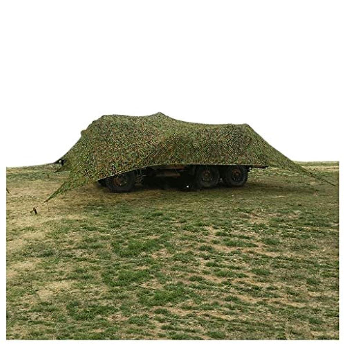集中的な起きろマナーミリタリー迷彩ネット、防護ネット、子供の寝室の装飾迷彩ネットアウトドアシェード狩猟ウッドランドキャンプ隠しガーデンガーデンデコレーションネットグリーンマルチサイズ (Size : 2*10M(6.6*32.8FT))