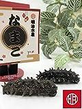 【青森産】 乾燥なまこ SSサイズ 天然A級品ナマコ 刺参 100g 包装あり サイズ指定可 明治水産 (SS(約50個))