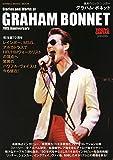 孤高のロック・シンガー グラハム・ボネット (シンコー・ミュージックMOOK) 画像