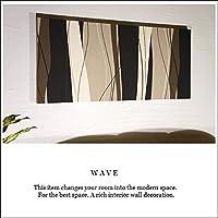 ファブリックパネル アリス MODERNWAVE 90×40×3cm ウェーブ 茶系 ブラウン 幾何学 壁インテリア インテリア 人気 厚型軽量 WAVE MODERN 同梱可