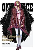 "ONE PIECE Log Collection""CORAZON"""