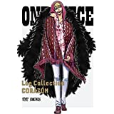 """ONE PIECE Log Collection """"CORAZON"""""""