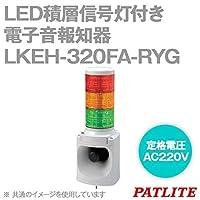 パトライト ( PATLITE ) LKEH-320FA-RYG LKEH-320FA-RYG