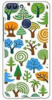 sslink HUAWEI nova lite 2 ハードケース ca1229-1 植物 ツリー 木 スマホ ケース スマートフォン カバー カスタム ジャケット SIMフリー