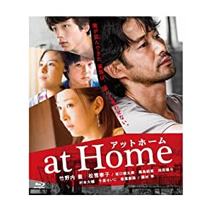 at Home [Blu-ray]