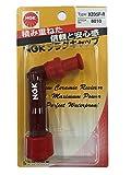 NGK ( エヌジーケー ) プラグキャップ (1個/ブリスターパック) 【8010】 XZ05F-R