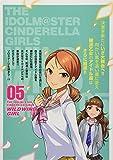 アイドルマスターシンデレラガールズWILD WIND GIRLオリジナルCD付き特装版(5)(完結) (少年チャンピオン・コミックス・エクストラ) 画像