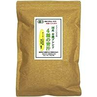 有機栽培 ケール・大麦若葉・桑の葉・緑茶 国産4種の青汁をブレンド 3.0g×30包 抹茶風味の特別な青汁です