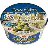 テーブルマーク 広東白湯麺×12個