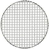 遠藤商事 業務用 クリンプ目丸焼網 25cm 18-8ステンレス 日本製 DTH06025