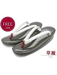 礼装用 草履《日本製》 フリーサイズ「グレー」ZOF3045