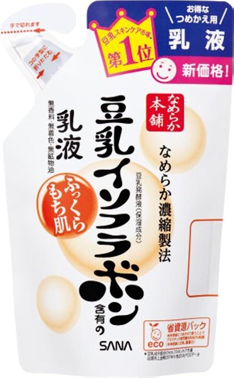 職業バインドセンブランスなめらか本舗 乳液NA(つめかえ用) 130ml