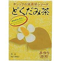 本草ドクダミ茶5×36