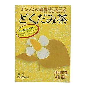 本草 どくだみ茶 36包×36袋