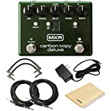 MXR M292 Carbon Copy Deluxe Analog Delay Pedal Bundle w/4 Cables 9V Power Supply and Dunlop Polishing Cloth [並行輸入品]