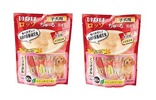 ロッソ ちゅ~る 子犬用 14g×20本×2袋
