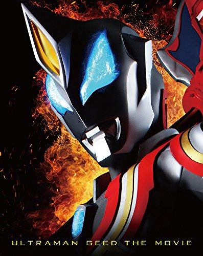 【Amazon.co.jp限定】 劇場版 ウルトラマンジード つなぐぜ! 願い!!  (2Lビジュアルシート付) [Blu-ray]