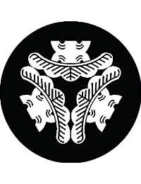 家紋シール 頭合わせ三つ松紋 布タイプ 直径40mm 6枚セット NS4-2444