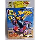 魔神英雄伝ワタル マシンコレクション 第三界層 30 ブドーマスター (未開封、未組立)