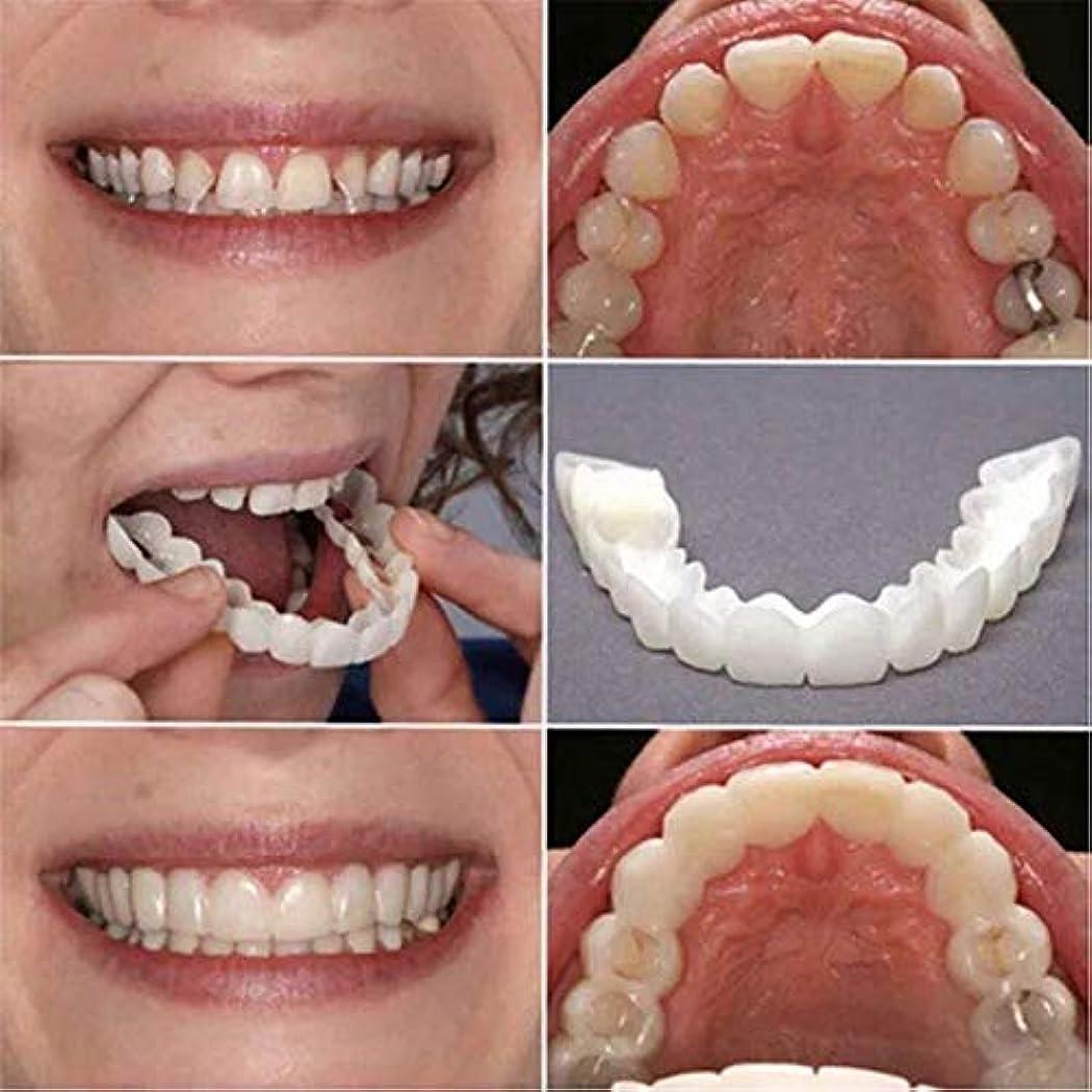 維持する退院ミニチュア2個の歯ピースフィッティング快適なフィット歯のソケット義歯口腔用品矯正アクセティース 笑顔を保つ