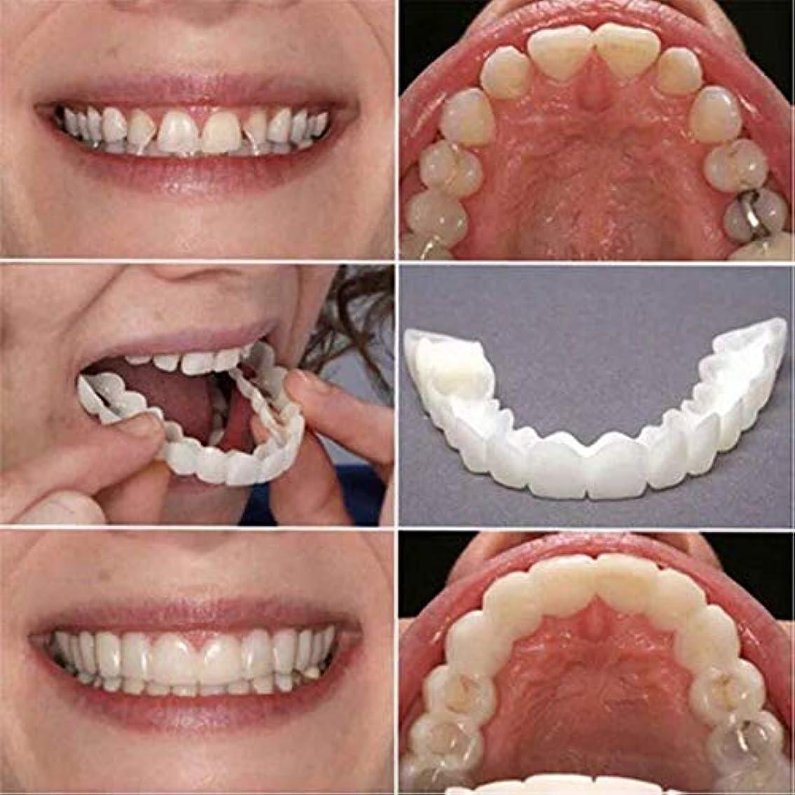 心臓スナック心臓2個の歯ピースフィッティング快適なフィット歯のソケット義歯口腔用品矯正アクセティース 笑顔を保つ