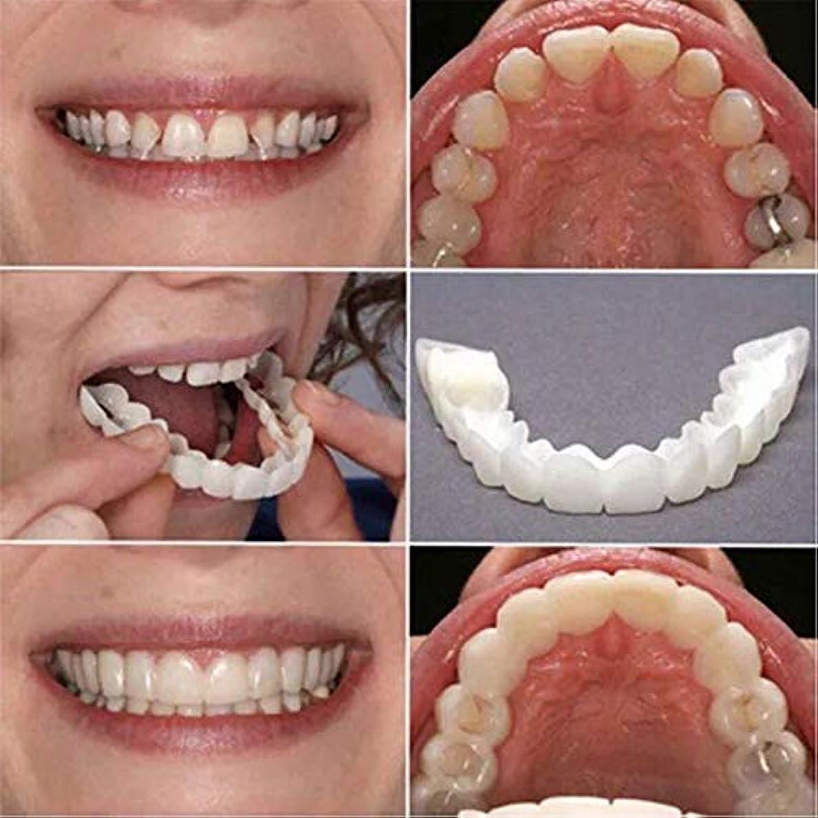 輪郭ズボン交渉する2個の歯ピースフィッティング快適なフィット歯のソケット義歯口腔用品矯正アクセティース 笑顔を保つ