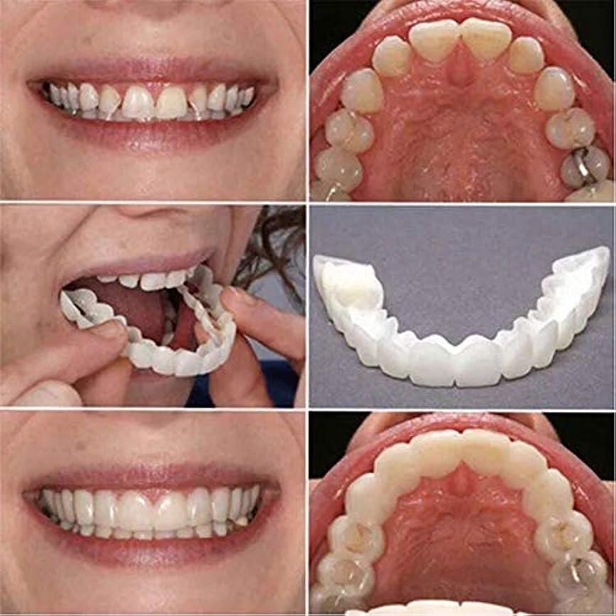 付き添い人うまくいけばドレイン2個の歯ピースフィッティング快適なフィット歯のソケット義歯口腔用品矯正アクセティース 笑顔を保つ