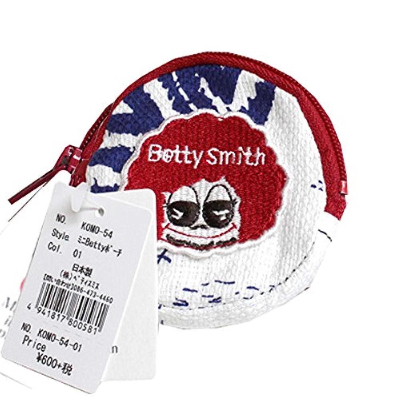 Betty Smith (ベティスミス) 小物入れ コインケース 丸型 ecobetty [BS-KOMO-54]