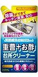 重曹+お酢 台所クリーナー 詰替 350ml