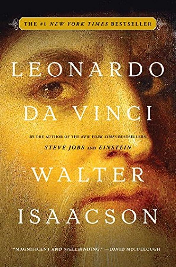 トマト歯科のブリードLeonardo da Vinci (English Edition)