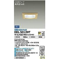 大光電機:ダウンライト DDL-5013WT